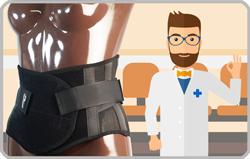 腰痛ベルトで治す<椎間板ヘルニア>