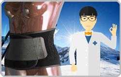 スポーツ用の腰痛ベルトで治す<腰椎分離症>