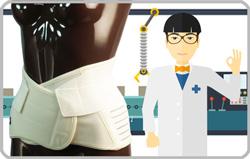 腰痛ベルトで治す<変形性腰椎症>
