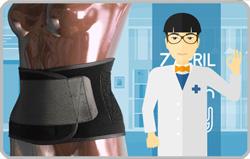 腰痛ベルトで治す<椎間板が原因の腰痛>